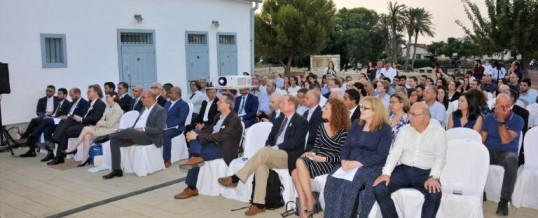 Partecipazione Convegno di presentazione del CMMI (Cyprus Marine and  Maritime Institute) Larnaca 16 Luglio.